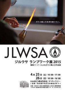 JLWS.jpg